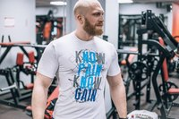 "Classic T-Shirt ""No Pain, No Gain"""